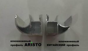 Слева качественный алюминиевый профиль, а справа дешевый